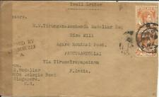 Malaya Straits Settlements SG#280(pair) WWII Censor to India, backstamped