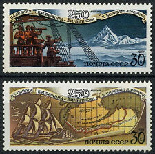 Russia 1991 SG#6275-6, 250th Anniv Of Expedition MNH Set #D4374