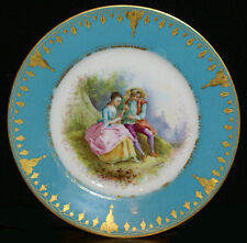 Sevres Style Courting Couple Hand Painted French Porcelain Signed Plate * Lot 2
