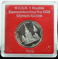 1979 RUSSIA USSR - UNIVERSITY - PROOF LIKE ROUBLE - 1980 OLYMPICS - RED CASE