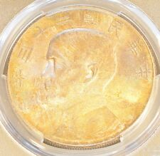 1934 CHINA Sun Yat Sen 'JUNK DOLLAR' SILVER Coin PCGS MS 62