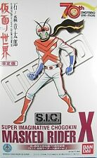 New BANDAI S.I.C. Masker world limited Kamen Rider X Original ver.