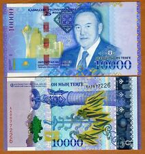 Kazakhstan, 10000 (10,000) Tenge, 2016, P-New, UNC   Commemorative, 25 years