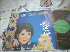 "a941981 HK EMI Columbia Green Label Made in Australia LP 12"" 鄧小萍 How Soon 我在盼望 Tang Shao Ping"