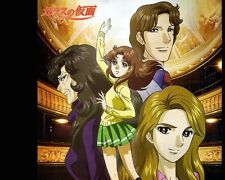 Glass Mask / Glass no Kamen DVD