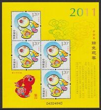 China PRC 2011-1 Block 171 ** Jahr des Hasen Year of Rabbit MNH