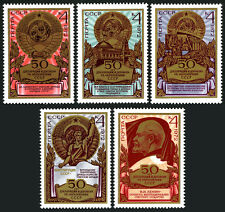 Russia 4018-4022,4023 S/S, MNH. USSR, 50th anniv. Coat of Arms,Lenin,Flags,1972