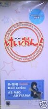 New Azone International Pure Neemo K-ON Mio Akiyama Amazon.co.jp Painted