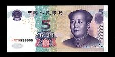 China 2005 5Yuan Paper Money GEM UNC #82