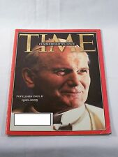 TIME MAGAZINE APRIL 11 2005 COMMEMORATIVE ISSUE JOHN PAUL II 1920 TO 2005