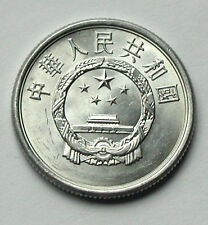 1986 CHINA (PRC) Aluminum Coin - 5 Fen - UNC
