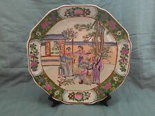 Antique Chinese Export Porcelain Famille Rose Medallion Plate enamel porcelain