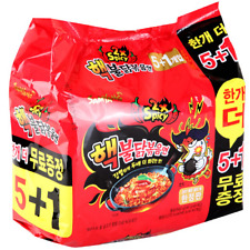 Samyang 2X Spicy Hot Chicken Buldak Bokeum Myun Ramyun Ramen Korean 6 Packs