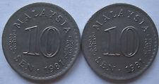Malaysia 10 sen 1981 coin 2 pcs