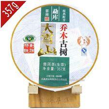 2013 Yunnan Mengku Great Snowy Mountain Shen Puerh Cha Sheng Pu er Tea Iron Cake