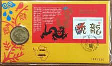 2012 Year of the Dragon - Canberra Stamp Show Overprint PNC 169-250