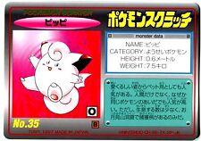 PROMO POKEMON JAPANESE TOMY CARD (1997) N°  35 CLEFAIRY MELOFEE