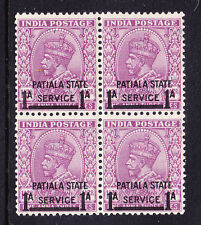 INDIA STATE PATIALA 1940 SG070 Stamp of India overprinted u/m block of 4 cat£72
