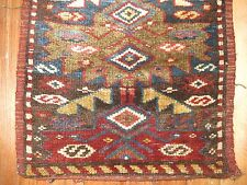 Antique Turkoman Turkmen Beshir Yastik Fragment Rug Spindle Bag 1'2''x2'3''