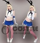Kantai Collection KanColle Japanese Destroyer Shimakaze Cosplay Wig Costume