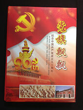 China PRC 90th Anniversary of Communist Party - 1921-2011 - Book w/ Stamps*