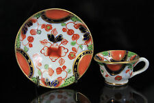 ANTIQUE STAFFORDSHIRE GAUDY WELSH MINIATURE CUP & SAUCER C.1860+
