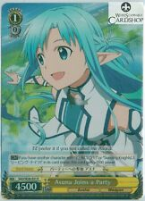 Sword Art Online Ⅱ EB Vol.2 Asuna Joins a Party SAO/SE26-E01 R FOIL
