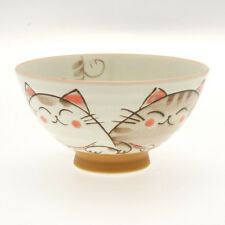 "1x Japanese 4""Three Cats Plus One Rice Bowl #130-549"