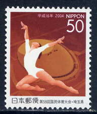 JAPAN Sc#Z651 2004 Saitama, 59th National Athletic Meet MNH