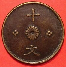 1924 China, Republic Of, Kansu,Pattern,10 Cash Copper Coin,CCC-743, KM#Pn2, RARE