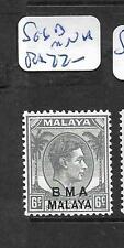 MALAYA  BMA   (P2302B)  KGVI 6C  SG 6B  MOG