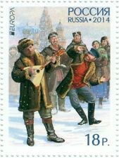 RUSSIA 2014 EUROPA issue. Musical Instruments MNH