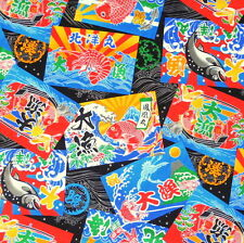 Fish Flag Japanese Cotton Fabric Per Half Metre - TG20