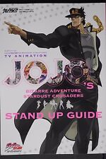 JAPAN TV Animation JoJo's Bizarre Adventure Stardust Crusaders Stand-up Guide