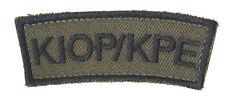 österr. Bundesheer Abzeichen, KIOP/KPE, BH Klettabzeichen, ÖBH, Austrian Army