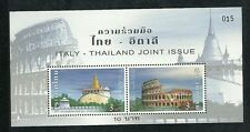 Thailand 2004 MNH  Souv. Sheet Italy-Thailand Joint Issue