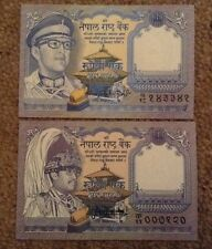 2 X Nepal Banknotes. 1 Rupee. Dated 1974 & 1996