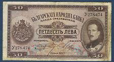 BULGARIE - 50 LEVA 1925 Pick n°45a en TB.Y278,474