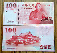 "TAIWAN 2011--100 YUAN Commemorative ""100th Anniversary of Republic of China"" UNC"