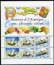 1992 MONACO BLOC N°57 DENTELE EUROPA xx