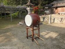 JAPANESE TAIKO DRUM 1.6 Odaiko    CLICK THE AUDIO FILE