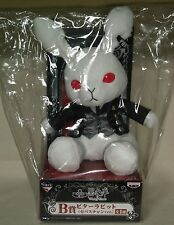 Kuroshitsuji Book of Circus Kuji B Bitter rabbit Sebastian ver plush doll NEW!