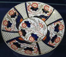Antique 19th Century Real Fancy Chinese Saucer Fine Porcelain Hand Painted