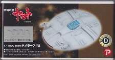 B-CLUB Space Cruiser Yamato Starblazers 1/1000 Domelers The 2nd resin model kit