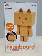 Nyanboard Danboard Danbo Big Savings Piggy Bank Taito - Brand New