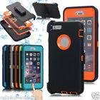 For iPhone 6 4.7/plus 5.5 Waterproof Shockproof Dirt Proof Durable Case Cover