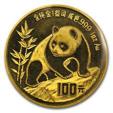 1990 China 1 oz Gold Panda Small Date BU (Sealed) - SKU #63746