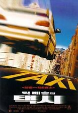 Taxi (1998) Luc Besson DVD *NEW