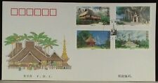 China 1998-8 Architecture of Dai Nationality 4v Stamps on FDC