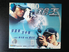Double Tap - Leslie Cheung, Alex Fong - RARE VCD